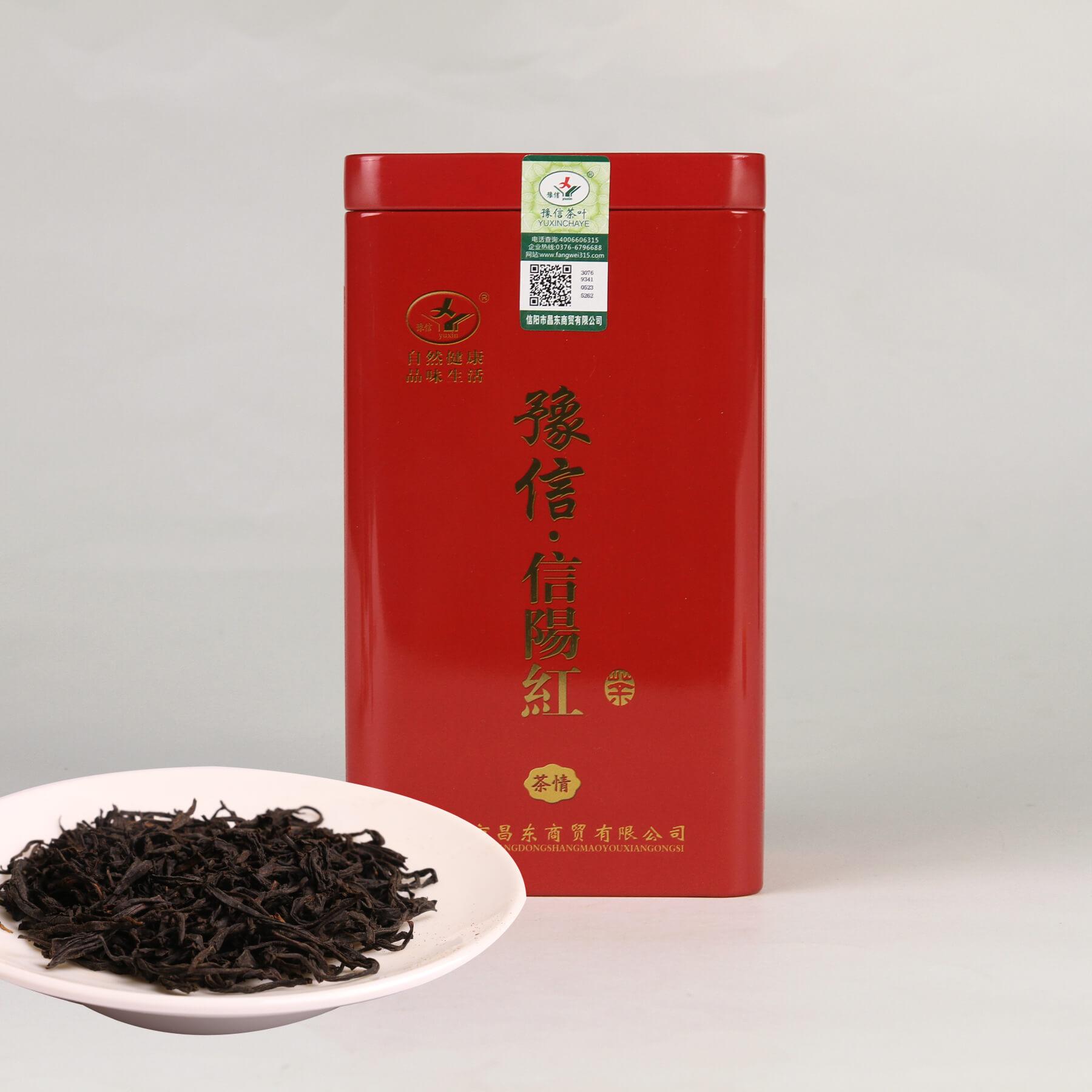 六级信阳红(2016)红茶价格116元/斤
