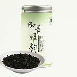 日照绿茶(2016)