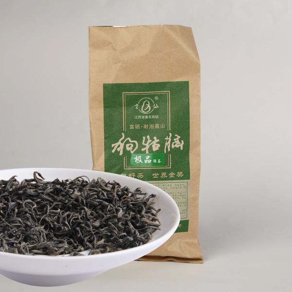 婺源高山野生茶(2016)绿茶价格118元/斤