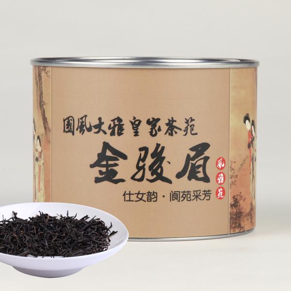 金骏眉(2016)红茶价格2800元/斤