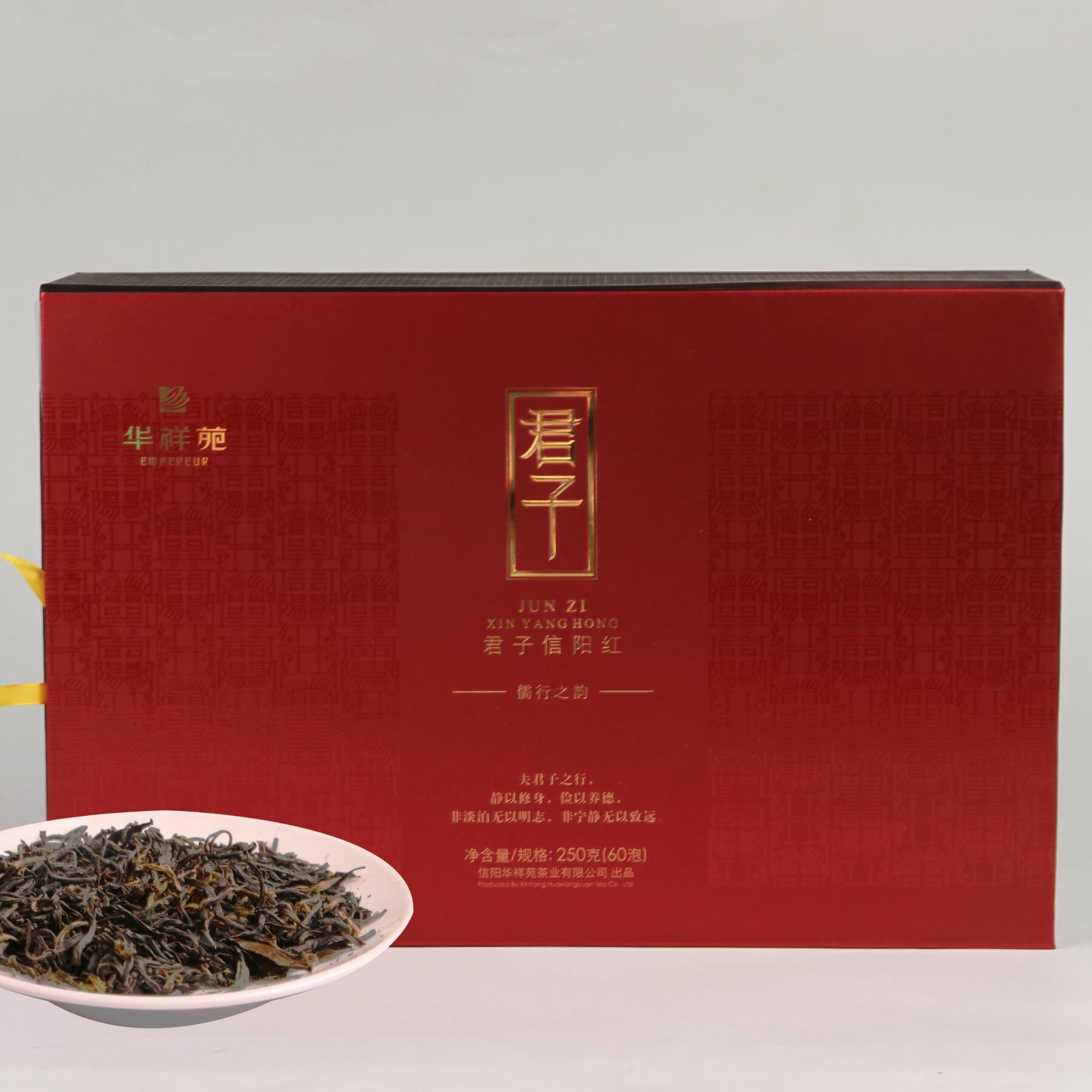 君子信阳红(2016)红茶价格600元/斤