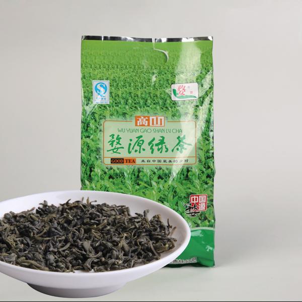 一级婺源绿茶(2016)绿茶价格75元/斤
