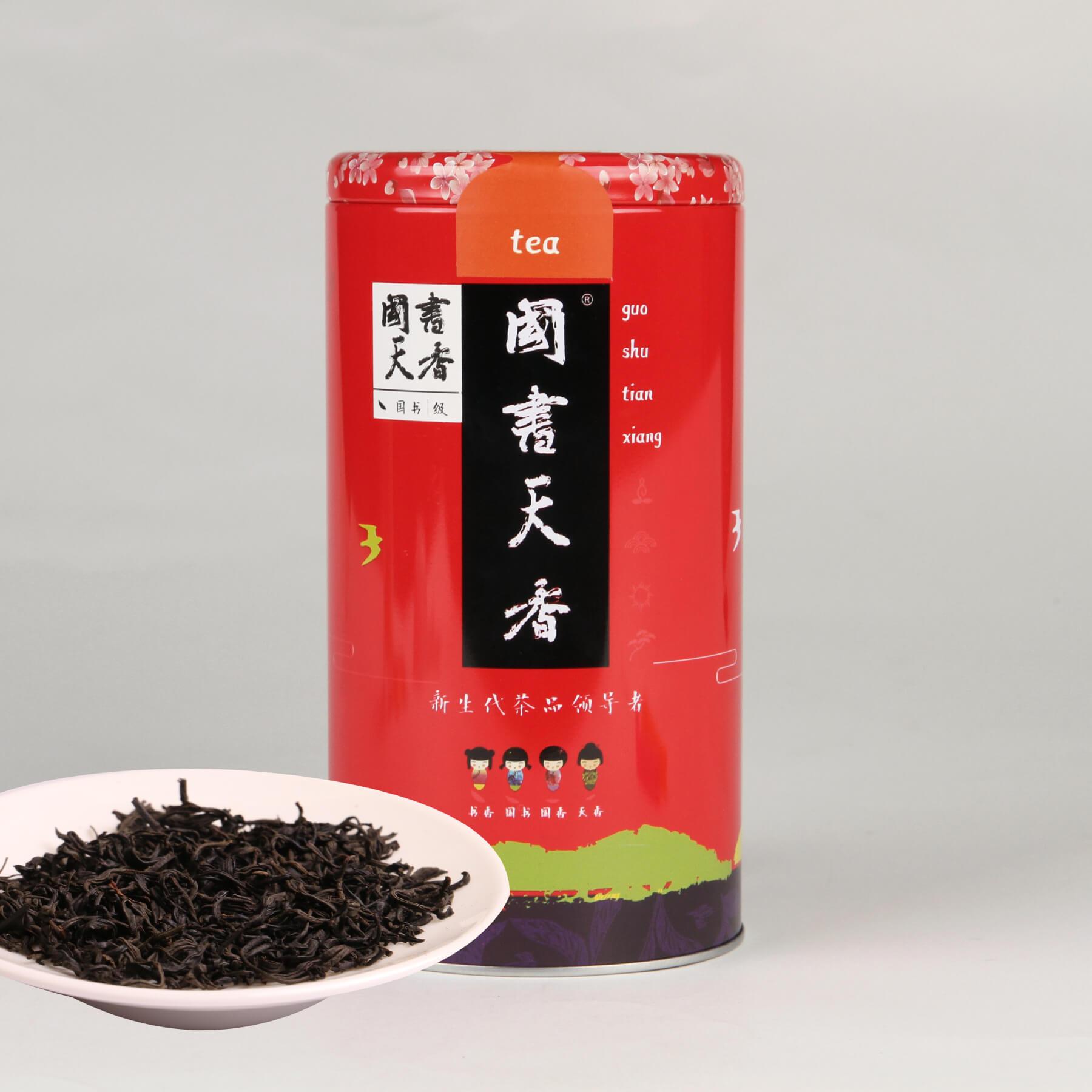 一级宜兴红茶(2016)红茶价格360元/斤