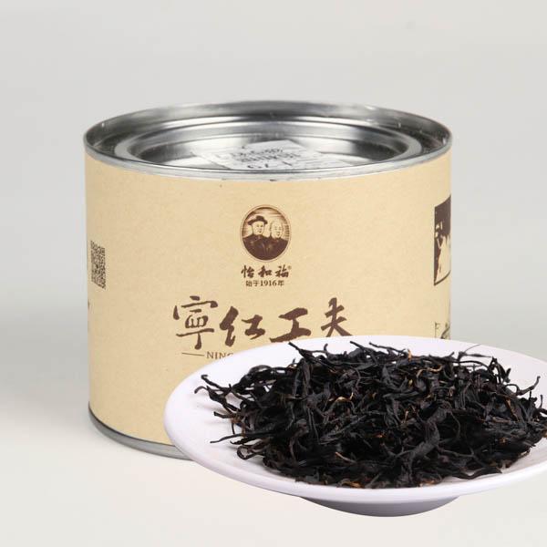 一级宁红工夫(2016)红茶价格380元/斤