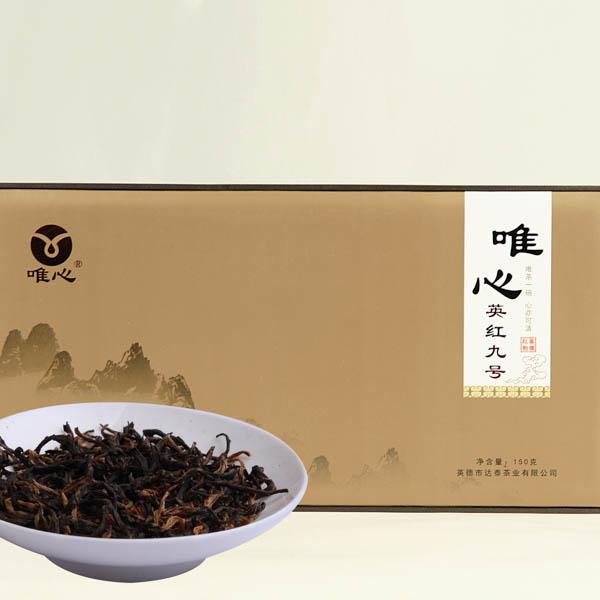一级英红九号(2016)红茶价格1400元/斤