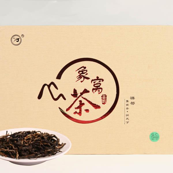 象窝红茶(2016)红茶价格990元/斤