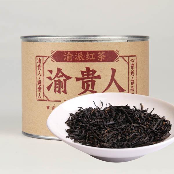 渝贵人蜜香红茶(2015)红茶价格750元/斤