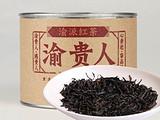 渝贵人蜜香红茶(2015)