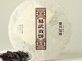 易武贡饼(2013)