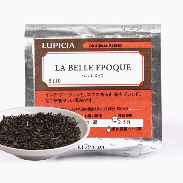 美好年代大吉岭红茶(2016)红茶价格850元/斤