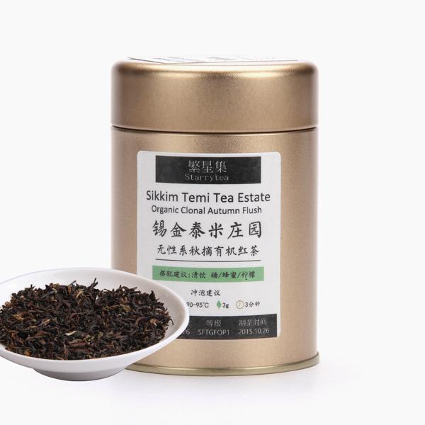 锡金秋摘有机红茶(2016)红茶价格445元/斤