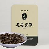 特级远安黄茶(2016)