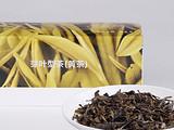 芽叶型黄茶(2016)