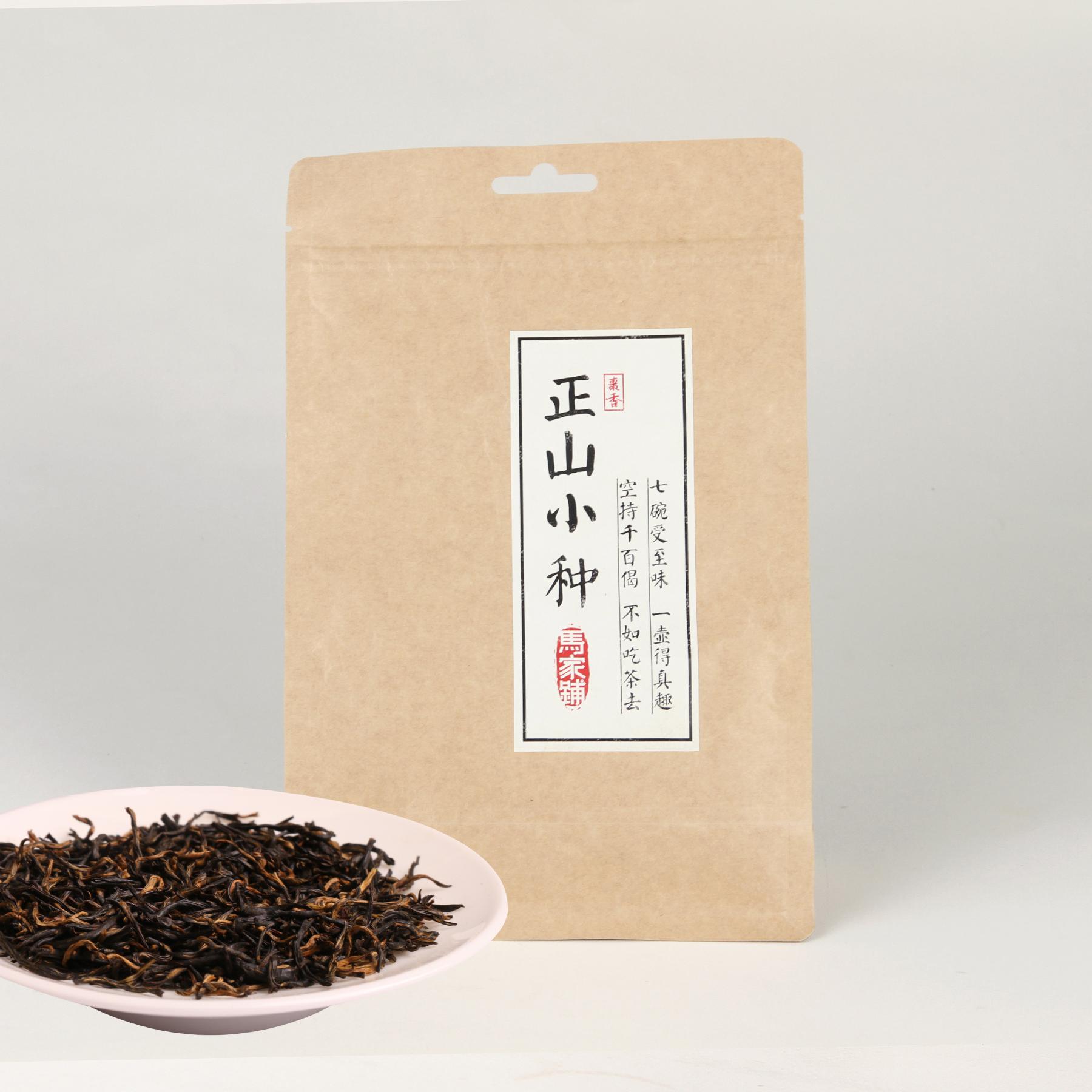 正山小种(2016)红茶价格302元/斤