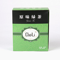 原味绿茶(2016)