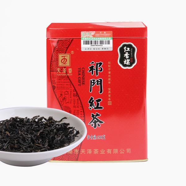 红香螺(2016)红茶价格716元/斤