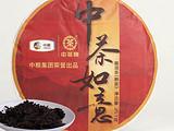 中茶如意(2016)
