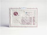 传世系列-传世紫票砖茶