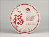 福茶系列-易武福茶