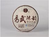 圆茶系列-易武陈韵