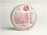 传世系列-传世紫票圆茶