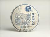 传世系列-传世蓝票圆茶