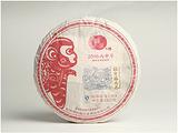 福茶系列-猴年生肖纪念茶