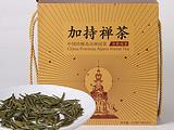 加持禅茶(2016)