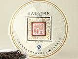 易武正山古树茶(2010)