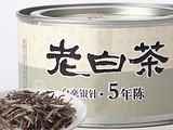 5年陈白毫银针(2016)