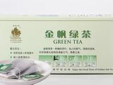 金帆绿茶(2016)
