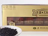 5301芽尖茶(2016)
