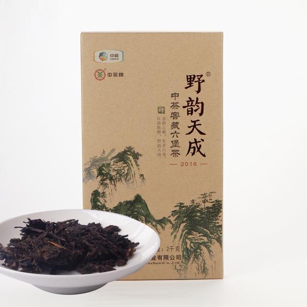 野韵天成六堡茶(2016)