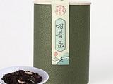 柑普茶(2016)