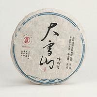大雪山古树茶(2016)