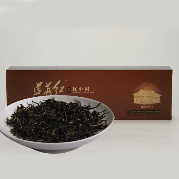 遵义红红茶(2016)红茶价格700元/斤