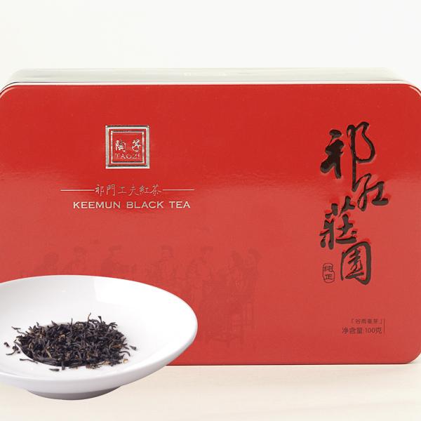 国礼特茗祁红(2016)红茶价格1800元/斤