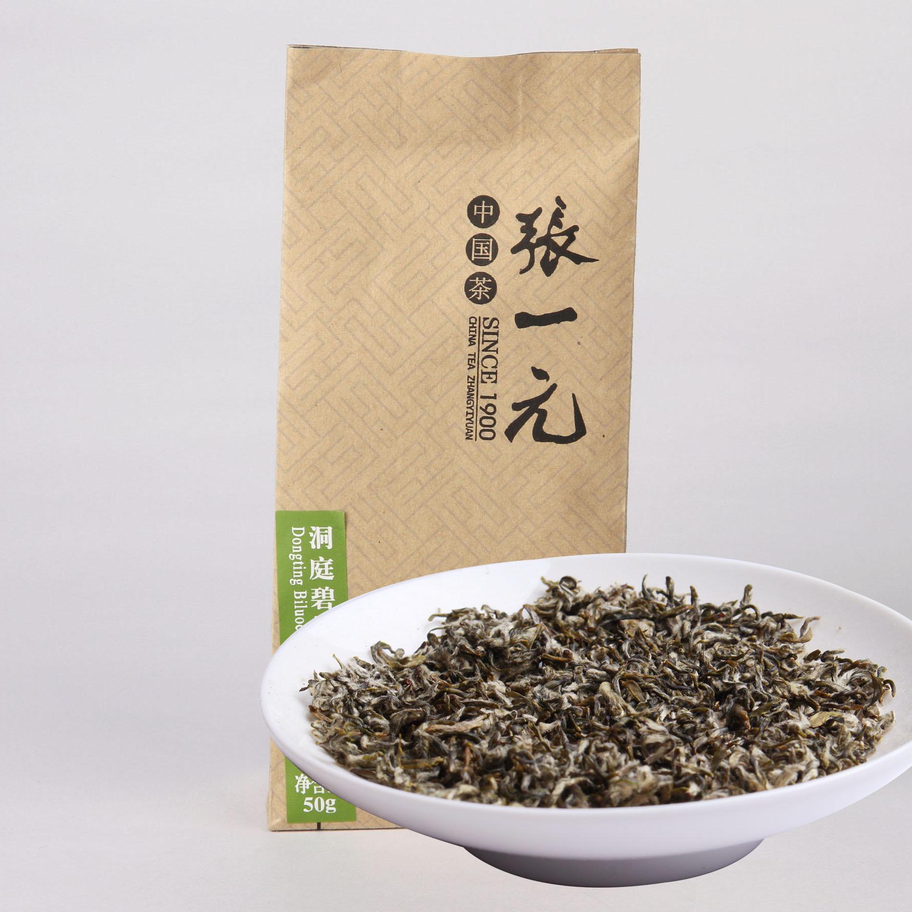 碧螺春特一级1号(2016)绿茶价格5600元/斤