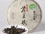 茶王树(2016)