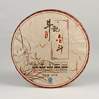 金斗(2016)