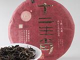 丁酉·大观鸡年生肖纪念茶(2017)