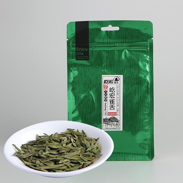 屹宏雀舌(2017)绿茶价格1700元/斤
