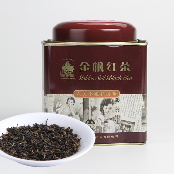 西关小姐私房茶(2017)红茶价格239元/斤