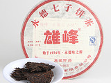 永德七子饼茶(2016)