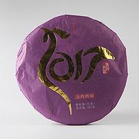 金鸡纳福生肖纪念饼(2016)