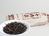 十两茶花卷(2012)