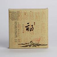 福禄寿喜(2015)