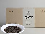 传世1902手筑福茶(2016)