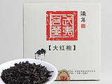 陈年大红袍(2011)