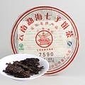 勐海七子饼茶7590(2011)